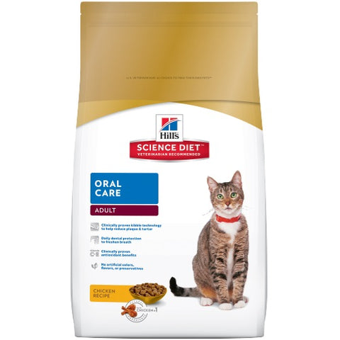 HILLS FELINE ORAL CARE 4KG