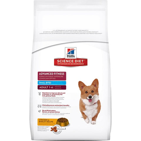 HILLS CANINE ADULT SMALL BITES 2KG