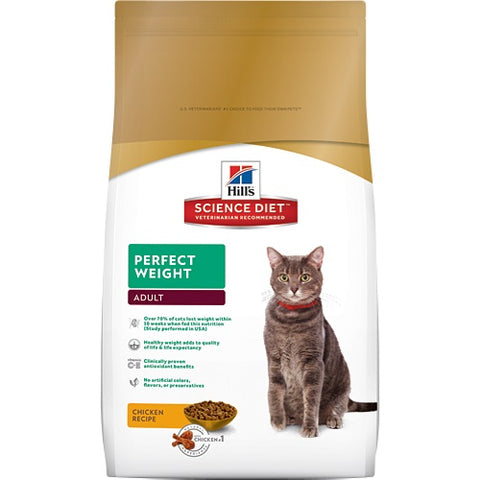 HILLS FELINE PERFECT WEIGHT 3.17KG