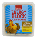 PETERS ENERGY BLOCK DRIED MEALWORMS 280G