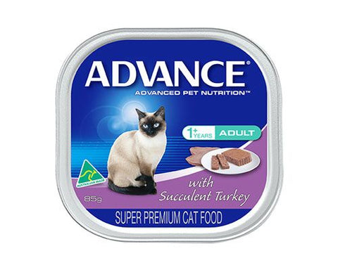 ADVANCE ADULT SUCCULENT TURKEY 85G