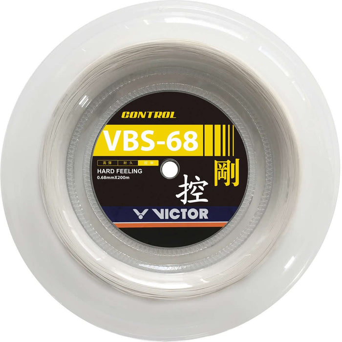 Victor VBS 68 Badminton String Reel 0.68mm - 200m