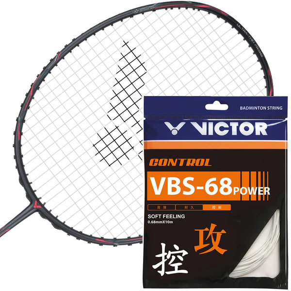 Victor VBS 68P Power 10m Badminton String Set 0.68mm - 10m