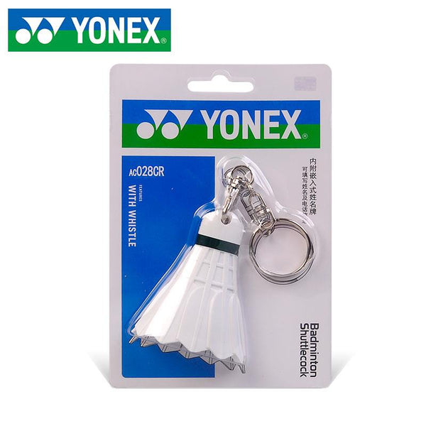 Yonex Badminton Shuttle Keychain - All England Tournament Edition