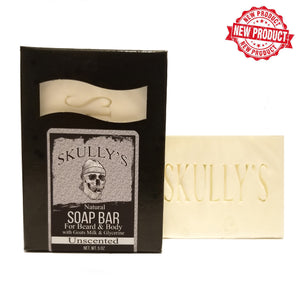 Skully's Beard & Body Natural Bar Soap - Unscented, soap bar, goats milk soap, bar soap, unscented soap bar, beard soap, body bar, best beard soap, beard bar soap, natural soap bar, natural bar soap, natural beard soap
