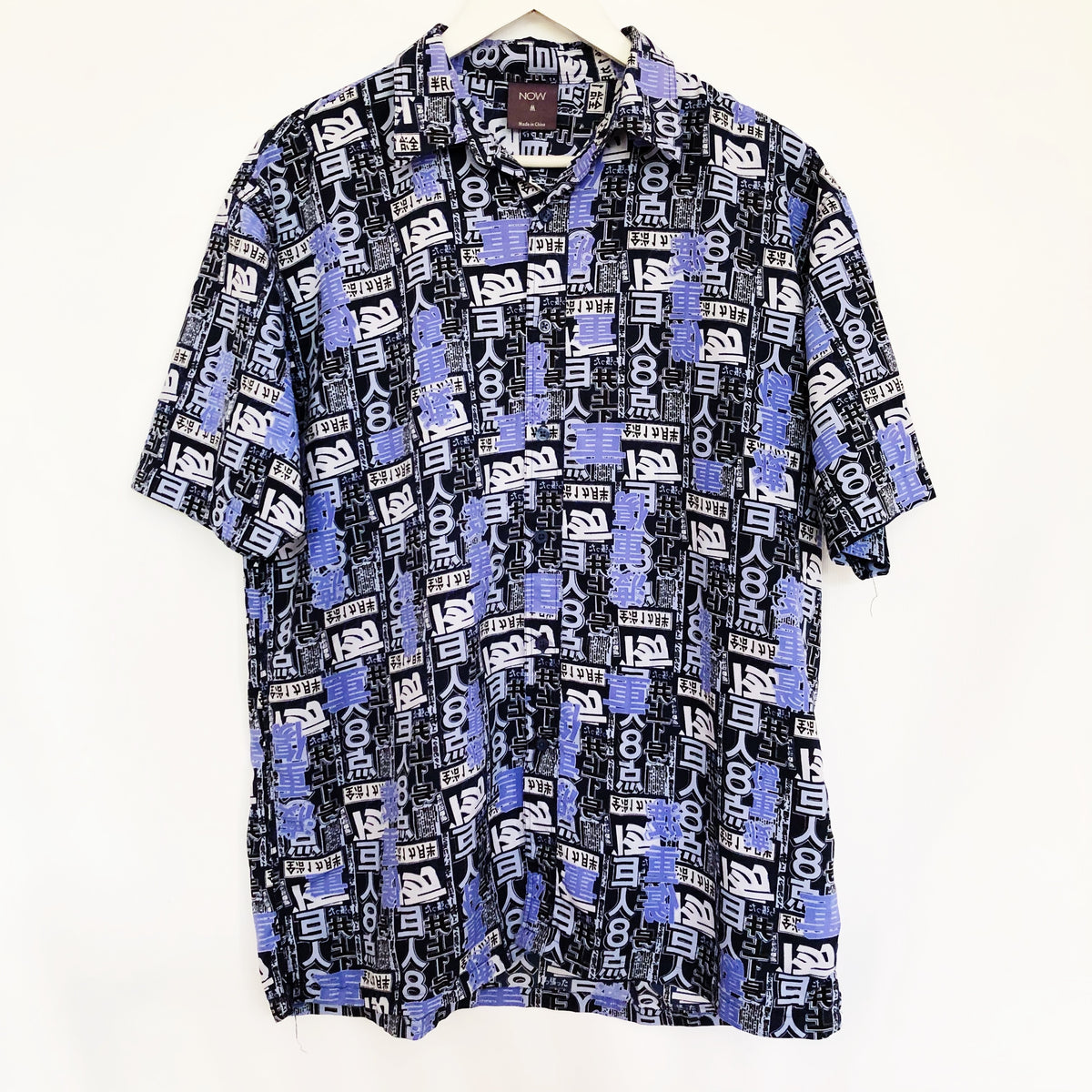 Now Asian Writing Vintage 90's Button Shirt Mens Medium