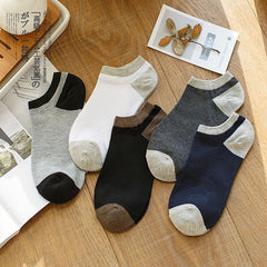 [20 Pairs 2] Spring And Autumn Men&'s Color Separation Boat Socks Invisible Socks Low To Help Sp