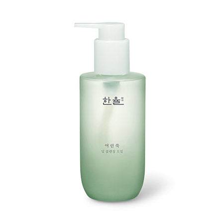 Pure Artemisia Deep cleansing oil 200ml