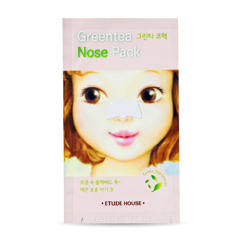 Greentea nose pack