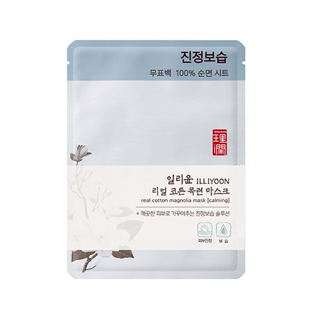 Illiyoon Real Cotton Mangolia Mask (calming) 1ea