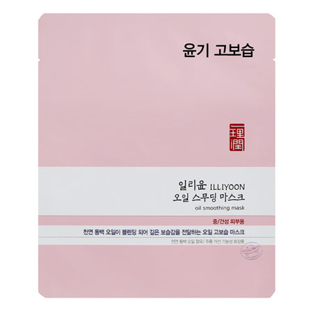 Illiyoon Oil Smoothing Mask 1ea