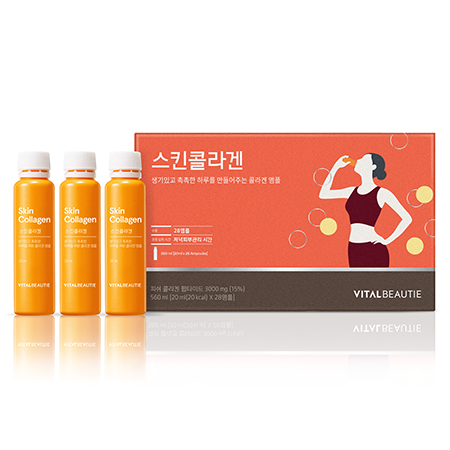 Vital Beautie Skin Collagen (28 days) 20ml* 28ea