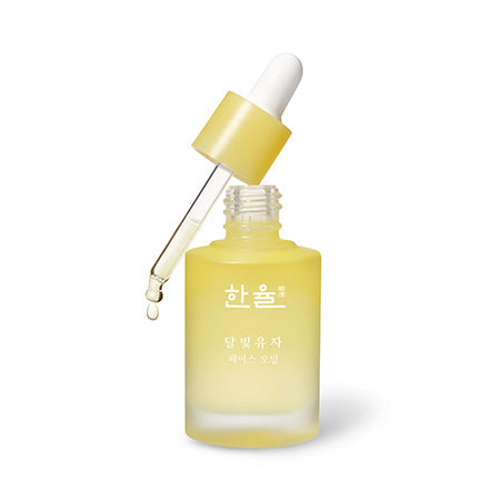 Moonlight Citrus Face Oil