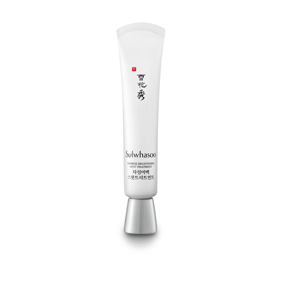 Sulwhasoo Snowise Brightening Spot Treatment 25ml