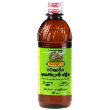 SIDDHALEPA NATURAL ASAMODAGAM 385ML - Maharaja Super Sri Lanka Online Grocery Shopping