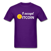 Men's I Accept Bitcoin - purple