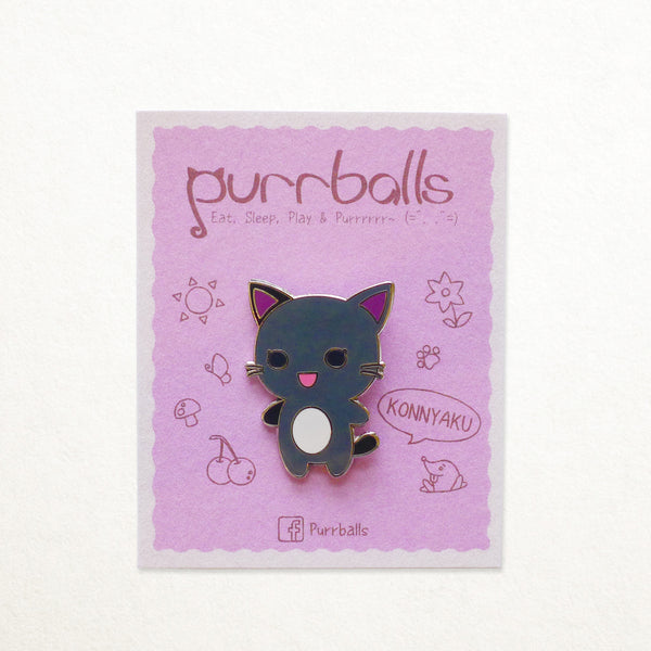Seconds/B-Grade Purrballs Classic Enamel Pin
