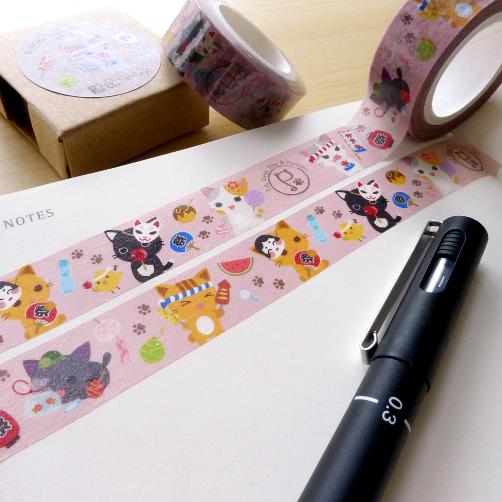 Summer Festival Washi Tape