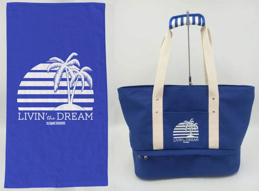 Exclusive 'Livin' the Dream' Rank Makers Beach Bundle (save 10%)