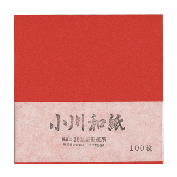 100 Papiers Origami Rouge Rosso Corsa - Ogawa - 15x15 cm