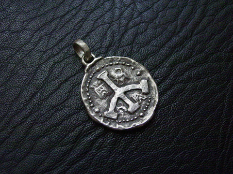 Pendant - Ancient Style Silver Peace Sign