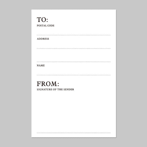 Address Label | Paper & Cards Studio