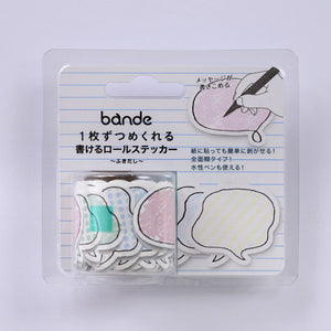 Bande Writable Washi Sticker Roll | Paper & Cards Studio