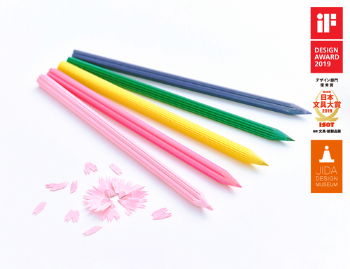 Flower Coloured Pencils with Sharpener