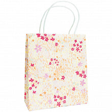 Load image into Gallery viewer, Pink Crafted Paper Bag | Paper & Cards Studio
