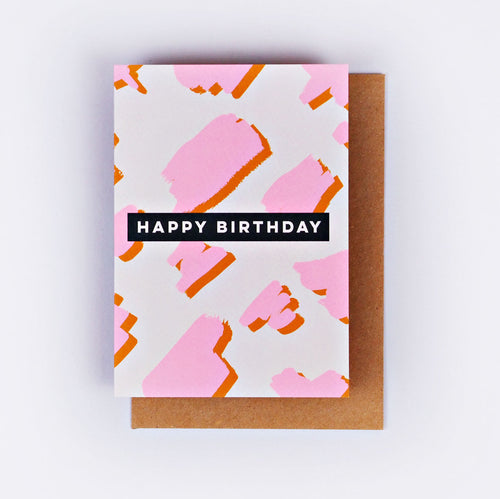Mustard Animal Birthday | Paper & Cards Studio