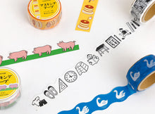 Load image into Gallery viewer, Pig Masking Tape | Paper & Cards Studio