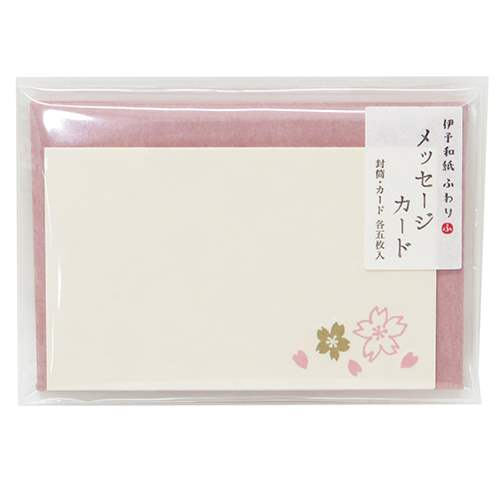 Iyowashi Foiled Mini Letter Set Sakura | Paper & Cards Studio