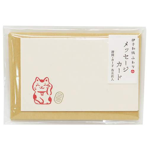 Iyowashi Foiled Mini Letter Set Cat | Paper & Cards Studio