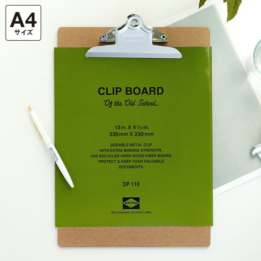 Metal Clipboard | Paper & Cards Studio