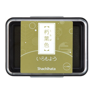 Shachihata Stamp Pad | Paper & Cards Studio