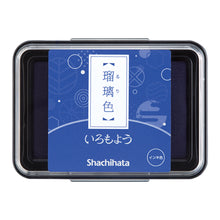Load image into Gallery viewer, Shachihata Stamp Pad | Paper & Cards Studio