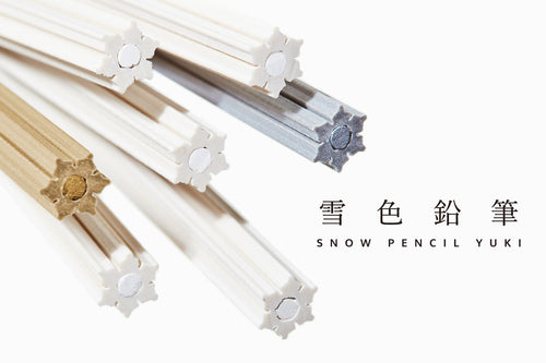 Snow Coloured Pencils with Sharpener