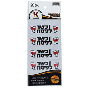 "Passover Labels 20 Pack - Kosher LPesach"" Cabinet, Closet and Pantry Stickers - Pesach Seder and Kitchen Accessories by The Kosher Cook"