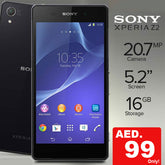 Sony Xperia Z2 (WiFi Only)