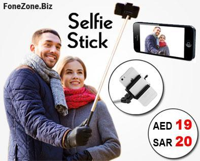 Selfie Stick with Wire