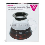 Load image into Gallery viewer, Hario V60 02 Range Server 600ml