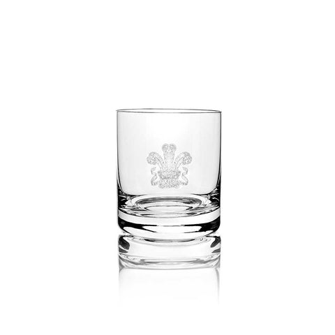Highgrove Engraved Tumbler