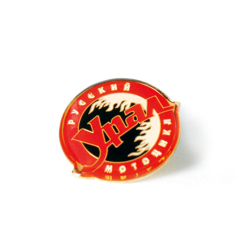 Урал Pin