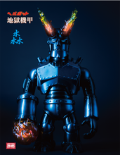 Load image into Gallery viewer, Hellbot 淼 Online Lottery