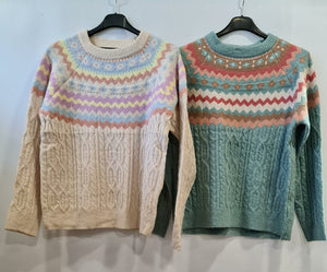 Pippa  Knit Sweater - Cream  or Mint One Size (10-14)