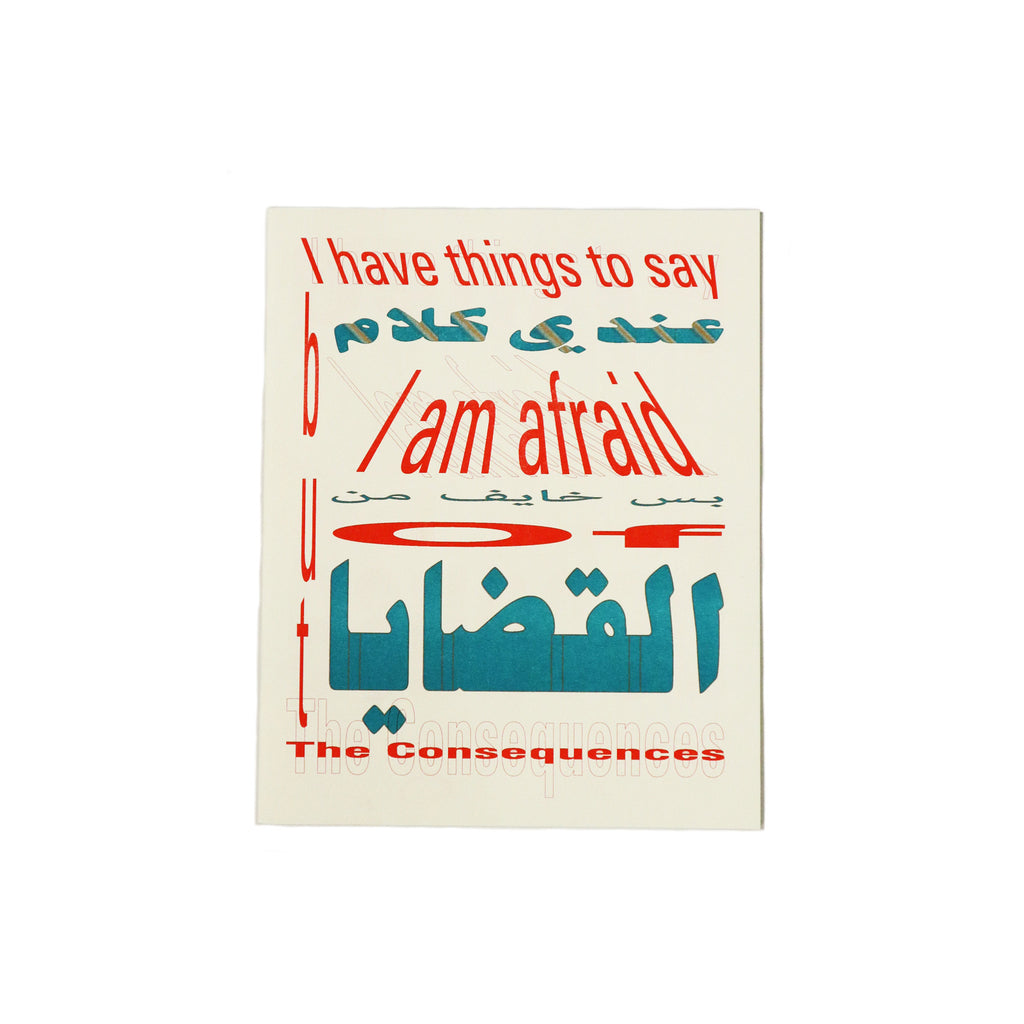 PM43 I Have Things to Say But I Am Afraid of the Consequences  / Artists' Books
