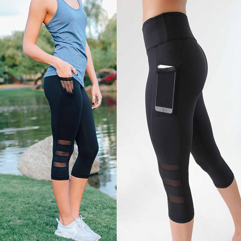 Inspire Capri Leggings