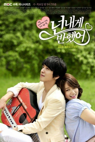 heartstrings-kdrama