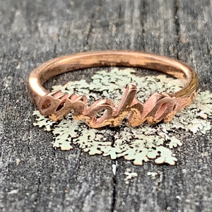 9ct Rose Gold Aroha Ring, Rowena Watson Designs