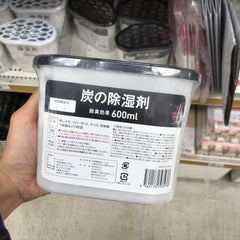 Dehumidifier in Japan - plastic
